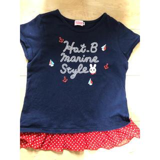 ミキハウス(mikihouse)のミキハウス Tシャツ うさこ ドット フリル 110 女の子(Tシャツ/カットソー)