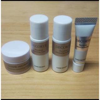 COSME DECORTE - コスメデコルテ ホワイトニング セット 乳液、化粧水、美容液、クレンジング