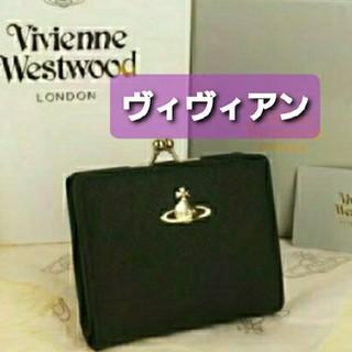 Vivienne Westwood - 【ヴィヴィアン】長財布★新品未使用