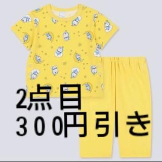 ユニクロ(UNIQLO)の二点目300円引き★新品ユニクロUNIQLOドラえもんパジャマ黄色110(パジャマ)