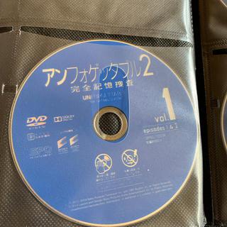 アンフォゲッタブル2 DVDイベント(TVドラマ)