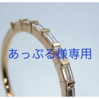 K18PG0.20ctダイヤリング&K18YG0.26ctダイヤリング 2本 (リング(指輪))