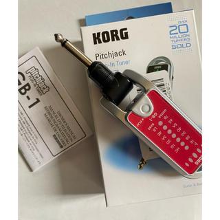 コルグ(KORG)のKORG GB-1 ギター/ベース用プラグチューナー(その他)