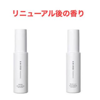 シロ(shiro)の「テスター」SHIRO:2種類の香水ムエット「お試し」(香水(女性用))