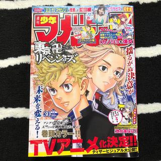 コウダンシャ(講談社)の少年マガジン NO.30(少年漫画)