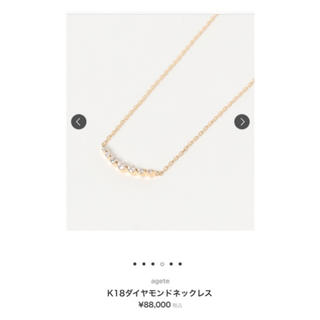 アガット(agete)のagate K18ダイヤモンドネックレス(ネックレス)