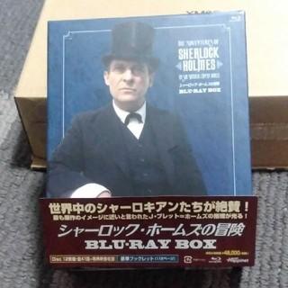 「シャーロック・ホームズの冒険 全巻ブルーレイBOX〈12枚組〉」(TVドラマ)