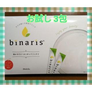 ☆binaris ビナリス 腸活 ダイエット 美肌☆(ダイエット食品)