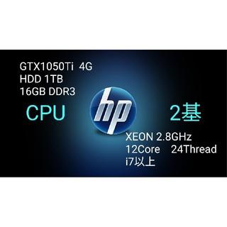 ヒューレットパッカード(HP)のZ600 hp ゲーミングPC i7  フォートナイト(デスクトップ型PC)