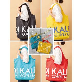 カルディ(KALDI)のカルディ エコバッグ(4色セット)🎀ギフトにも🎀(エコバッグ)