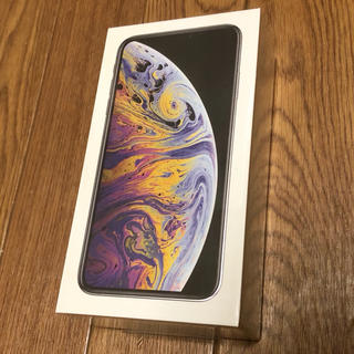 iPhone - 新品未開封 iPhone Xs Max silver 256 GB SIMフリー