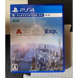 PlayStation4 - PS4 A列車で行こうExp.
