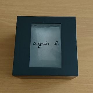 アニエスベー(agnes b.)の腕時計BOX(プラスチックケースのみ)(その他)