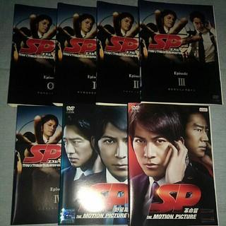 SP   DVD  レンタル専用 エピソード0+4巻セット+野望扁+革命扁(TVドラマ)