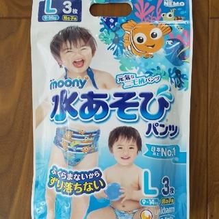 ユニチャーム(Unicharm)のムーニー水遊びパンツL  3枚ニモデザイン(水着)