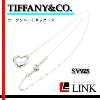 ティファニー(Tiffany & Co.)の〔美品〕TIFFANY&CO. ティファニー オープンハート ネックレス(ネックレス)