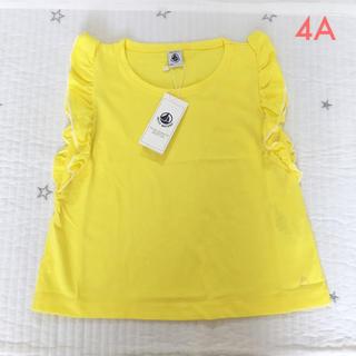 PETIT BATEAU - 新品未使用  プチバトー  フリル袖  半袖  Tシャツ  4ans