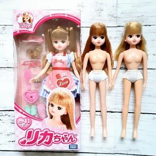 Takara Tomy - リカちゃん人形 ペットだいすきトリマーなど