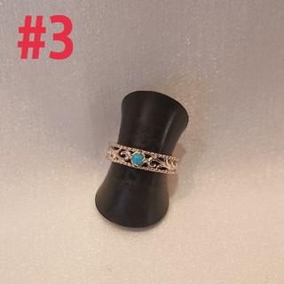 silver925 透かしアラベスクターコイズring#3(リング(指輪))