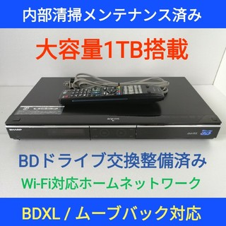 SHARP - SHARP ブルーレイレコーダー AQUOS【BD-HDW80】◆1TB◆W録画