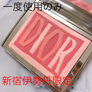 ディオール(Dior)の一度使用のみ 新宿伊勢丹限定パレットアンテンポレル010(チーク)