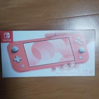 Nintendo Switch - ニンテンドースイッチライト コーラル