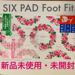 シックスパッド(SIXPAD)の【新品未使用、未開封】SIX PAD Foot Fit(トレーニング用品)