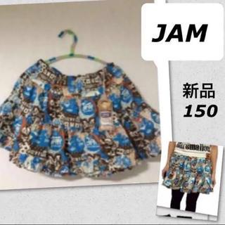 ジャム(JAM)の新品JAM 150 5565円 ロリフリチュールスカート (スカート)