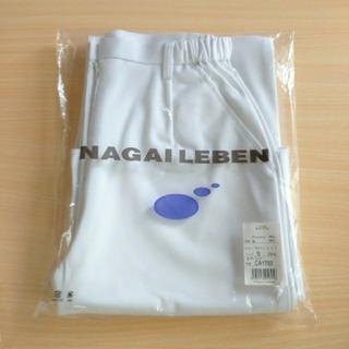 NAGAILEBEN - [新品]ナース服(S)キャリアル女子パンツ(脇ゴム)