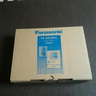 パナソニック(Panasonic)の★新品未使用★Panasonic VL-SE30XL  テレビドアホン(防犯カメラ)
