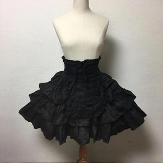 BPN - BPN コルセット スカート