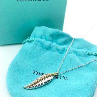 ティファニー(Tiffany & Co.)の希少 美品 ティファニー フェザー コンビ ロング ネックレス JG13(ネックレス)