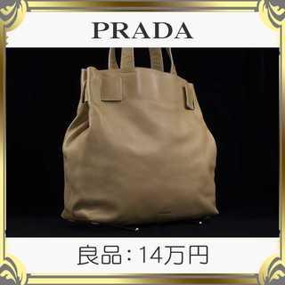 PRADA - 【真贋査定済・送料無料】プラダのショルダーバッグ・良品・本物・ベージュ系