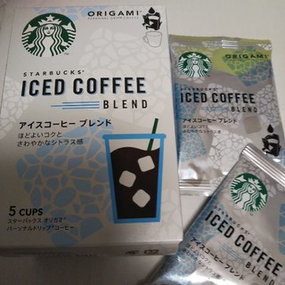 Starbucks Coffee - スターバックス オリガミアイスコーヒーブレンド STARBUCKS スタバ
