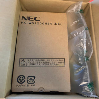 NEC - NEC PA-WG1200HS4(NE)