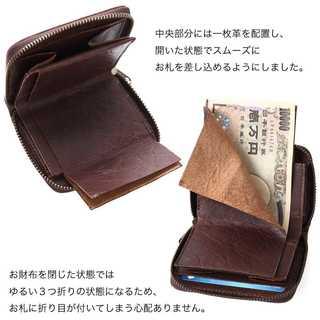 (東京下町工房)小さい財布 本革 手縫い総仕上げ(タン)(折り財布)