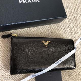 PRADA - 美品 プラダ 長財布 L字ファスナー