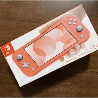 ニンテンドウ(任天堂)のSwitch  LITE コーラル ピンク 新品 スイッチライト(携帯用ゲーム機本体)