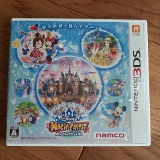 ニンテンドー3DS(ニンテンドー3DS)のディズニー マジックキャッスル マイ・ハッピー・ライフ 3DS(携帯用ゲームソフト)