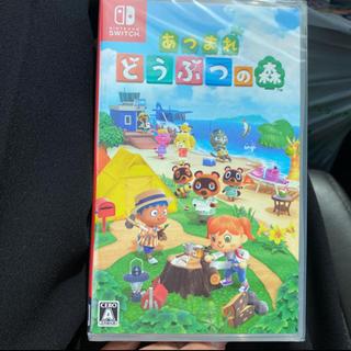 Nintendo Switch - 新品未使用 定価6150円 どうぶつの森