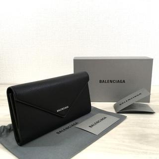 バレンシアガ(Balenciaga)の未使用品 BALENCIAGA ペーパーウォレット ブラック 286(長財布)