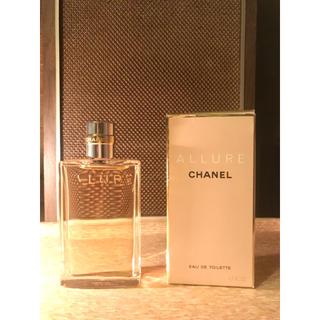 シャネル(CHANEL)のシャネル アリュール オードゥ トワレット 50ml(香水(女性用))