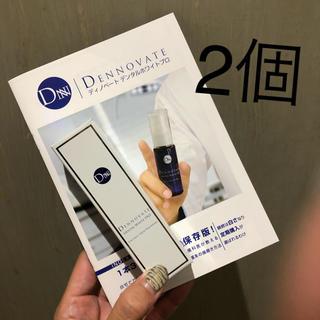 ディノベートデンタルホワイトプロ (口臭防止/エチケット用品)
