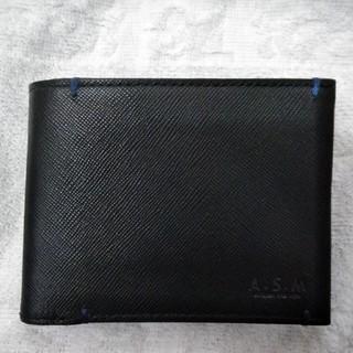 エイエスエム(A.S.M ATELIER SAB MEN)のアトリエサブ メンズウォレット 財布(折り財布)