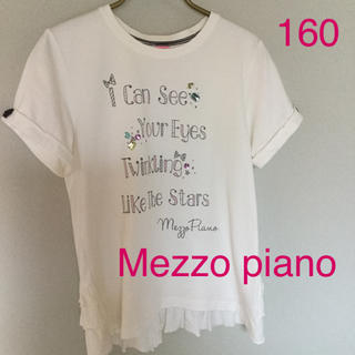 メゾピアノジュニア(mezzo piano junior)のメゾピアノ ビジュTシャツ  160(Tシャツ/カットソー)