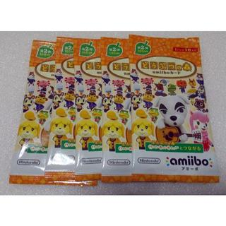 任天堂 - どうぶつの森amiiboカード 第2弾 5パックセット(1パック3枚入り)