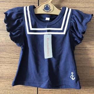 ニシマツヤ(西松屋)の新品タグ付 マリン風セーラーカットソー 80(Tシャツ)