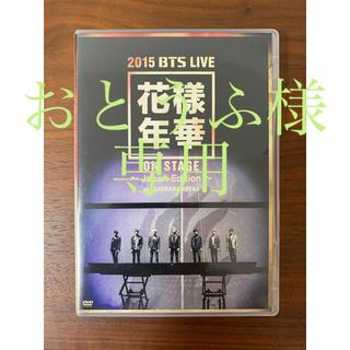 2015 BTS LIVE<花様年華 on stage>~Japan Editi(ミュージック)