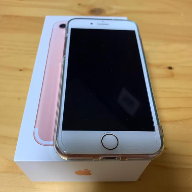 iPhone(アイフォーン)のiPhone7 128GB SIMフリー スマホ/家電/カメラのスマートフォン/携帯電話(スマートフォン本体)の商品写真