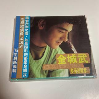 金城武 CD(男性タレント)